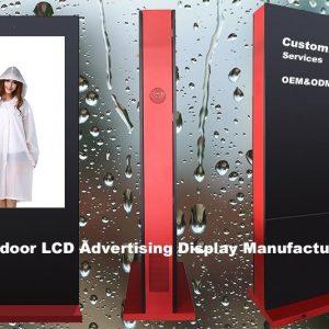 MWE603 Đế sàn LCD Kiosk tương tác ngoài trời Đánh giá môi trường IP65