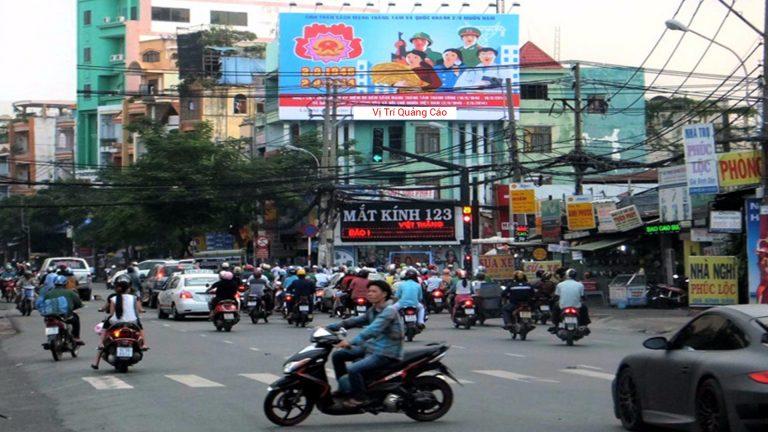 Pano Ốp Tường Tại Bến Xe Miền Đông – Đinh Bộ Lĩnh – Nguyễn Xí – Quận Bình Thạnh – Tp. Hồ Chí Minh