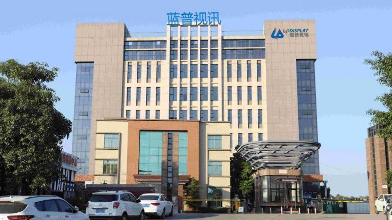 Shenzhen LP DISPLAY