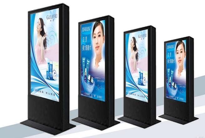 outdoor-kiosk-1540603879-4413880