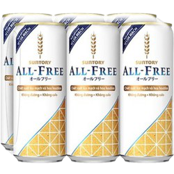 all-free